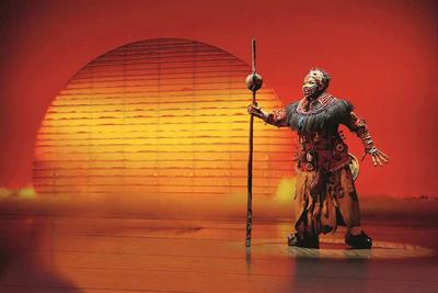 Disneys THE LION KING, Stage Theater im Hafen